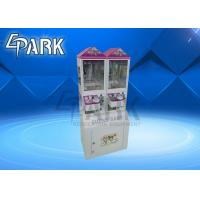 Double Players Mini Toy Crane Machine For Shopping Mall / Home Theater Manufactures