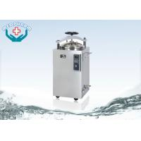 Microprocessor Control Panel Lab Autoclave Sterilizer With Air Intake Filter Manufactures