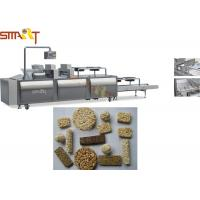SS 304 Granola Bar Press Machine Puff Snack Food Processing For 200-300kg / Hr Capacity Manufactures