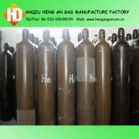 purity helium Manufactures