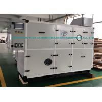 Industrial Low Humidity Dehumidifier Manufactures
