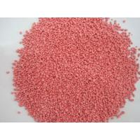 Morocco color speckles sodium sulphate speckles detergent speckles  for washing powder Manufactures