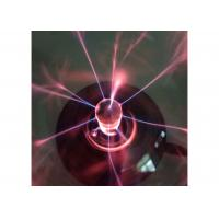 Plasma Globe Glass Ball Light For Party , 5 Inch Novelty Static Lightning Plasma Ball Manufactures