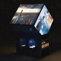 Cinema Hall LED Light Box Backlit Movie Poster and Leaflets Display, Knocked Down Structure Manufactures