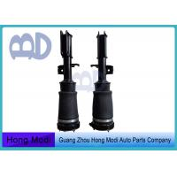 37116757501 37116757502 BMW Air Suspension / BMW X5 Shock Absorbers Manufactures