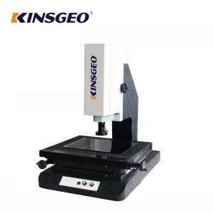 China 108mmu CMS-200 Coordinate Measuring Instrument , Coordinate Measure Machine 0.001mm Accuracy on sale