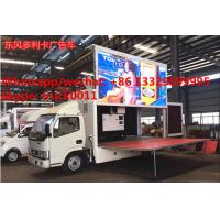 Dongfeng 4*2 LHD mobile digital billboard LED advertising vehicle for sale,factory sale cheapest 130hp diesel LED truck Manufactures