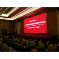 Indoor Seamless Indoor P4 Front Service LED Display With Magnetic Led Module Manufactures