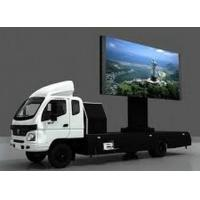P6 Mobile Full Color LED Display Billboard For Movable Truck / Car / Vehicle Manufactures