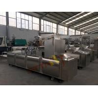 Almonds Sesame Cereal Bar Forming Machine Rice Cake Molding Auto Feeding Manufactures