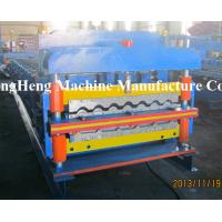 Speed Adjustable Roof Tile Roll Forming Machine / Equipment Double 0.6 Inch Chains Manufactures