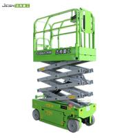 Mobile hydraulic 6m 19ft elevated work platform for sale Manufactures