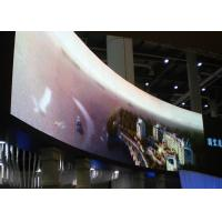 High Refresh High Definition Indoor Curved LED Display​ P5 For Wall Video Manufactures