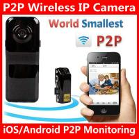 MD81S WiFi Camera iOS/Android Wireless IP P2P Surveillance Camera Spy Hidden TF DVR MD99S Manufactures