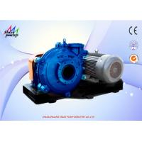 Wear / Corrosion Resistant horizontal centrifugal slurry pump , industrial sludge pump Manufactures
