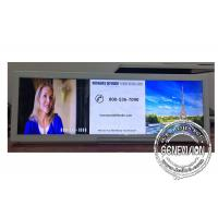 China 19.2 Inch Ultra Wide Android Stretched Lcd Display For Bus / Metro / Train Advertising on sale