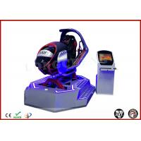 Dynamic virtual reality technology 9d Cinema Simulator Car Driving Simulator Manufactures