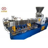 Buy cheap Automatic Corn Puff Extruder Machine ,Puffs Snack Food Extruder 100kg/h CE from wholesalers