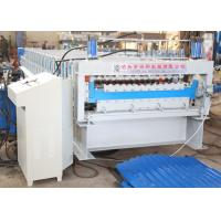Double Layer Corrugated Roof Tile Roll Forming Machine/ Aluminum Metal Roofing Sheet Making Machine Manufactures