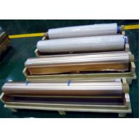 Buy cheap 105um copper Shielding copper foil with width 1290mm for modern MRI rooms from wholesalers
