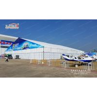 Water Proof Latest Design Outdoor Party Tent For  Air Show Manufactures