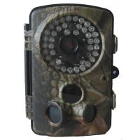Hidden Motion Detector Invisible Wildview Trail Camera With 20fps Video Manufactures