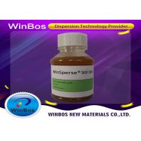 Brownish Dispersing Agent For Titanium Dioxide None Sovent WinSperse 3010A Manufactures