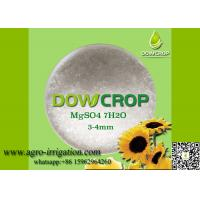 DOWCROP HIGH QUALITY 100% WATER SOLUBLE HEPTA SULPHATE MAGNESIUM 99.5% WHITE 3-4MM CRYSTAL MICRO NUTRIENTS FERTILIZER Manufactures