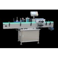 Commercial Beverage Round Bottle Labeling Machine High Speed Label Applicator