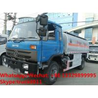 Factory customized dongfeng 4*2 RHD 10,000L gasoline tank delivery truck for sale,cheapest dongfeng 10m3 fuel tank truck Manufactures