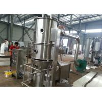 China Fluidized Bed Spray Granulation , Granulator Machine For Pharmaceuticals on sale