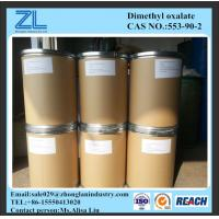 powder form Dimethyl oxalate,CAS NO.:553-90-2 Manufactures