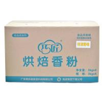 Pure Fragrance Milk Flavor Baking Powder With Cyclodextrin ISO Manufactures