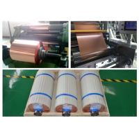5 - 610mm Width Soft Copper Sheet , High Purity Rolled Annealed Copper Foil Manufactures