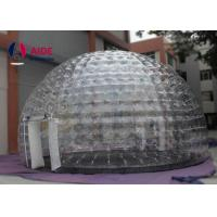 0.8mm Pvc Material Dry Inflatable Event Tent Holley web Inflatable Bubble Tent