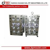 Plastic Cup Injection Mould Manufactures