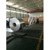 High Strength Aluminium Foil Strip 6.5 / 7 / 9 / 11 / 14 / 20 microns For Food Wrapping