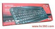 Small fly xia keyboard W - K16 Manufactures