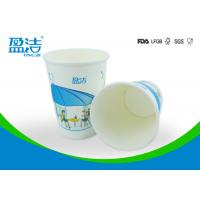 400ml Disposable Cold Drink Paper Cups OEM / ODM For Offices And Restaurants Manufactures