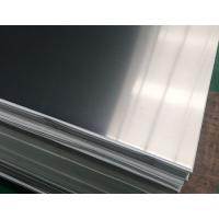 Buy cheap High quality Best price of 3004 aluminum sheet from wholesalers