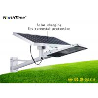 Separatd Lithium Battery Smart Control Solar Powered Road Lights 25 W 12 Hours Lighting Time Manufactures