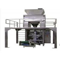 Vertical Automatic Pouch Packing Machine , Tea Bag Packing Machine PLC Control Manufactures