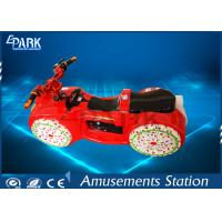Remote Control Coin Operated Kiddie Rides / Motorcycle Games Machine For Kids Manufactures