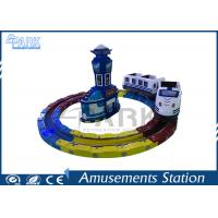 220 V Coin Pusher Kiddy Ride Machine / Ride On Train With Track Manufactures