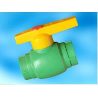 PPR ball valve with steel core
