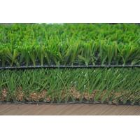China Landscaping Artificial grass on sale
