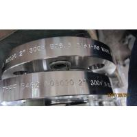 Buy cheap ASTM B564 C-276, MONEL 400, INCONEL 600, INCONEL 625, INCOLOY 800, INCOLOY 825, STEEL FLANGE from wholesalers