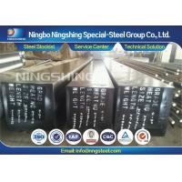AISI 4130 75 KSI Square Alloy Steel Bar for Drill Collar / Pump Manufactures