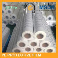 Milky White Color PE Protective Film For Stainless Steel 3 Color Logo Printable Manufactures