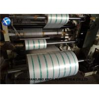Customized Logo Printing PE Packaging Film Food Grade Packaging Sheet Film Rolls Manufactures